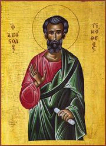 Timothy The Apostle Of The 70
