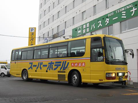 くしろバス「特急ねむろ号」 ・129