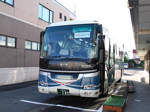 沿岸バス「特急はぼろ号」 ・389 札幌行き 羽幌本社ターミナル改札中