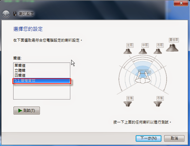 Shunyuan's HLE audio plugin v1 0 [Archive] - Project64 Forums