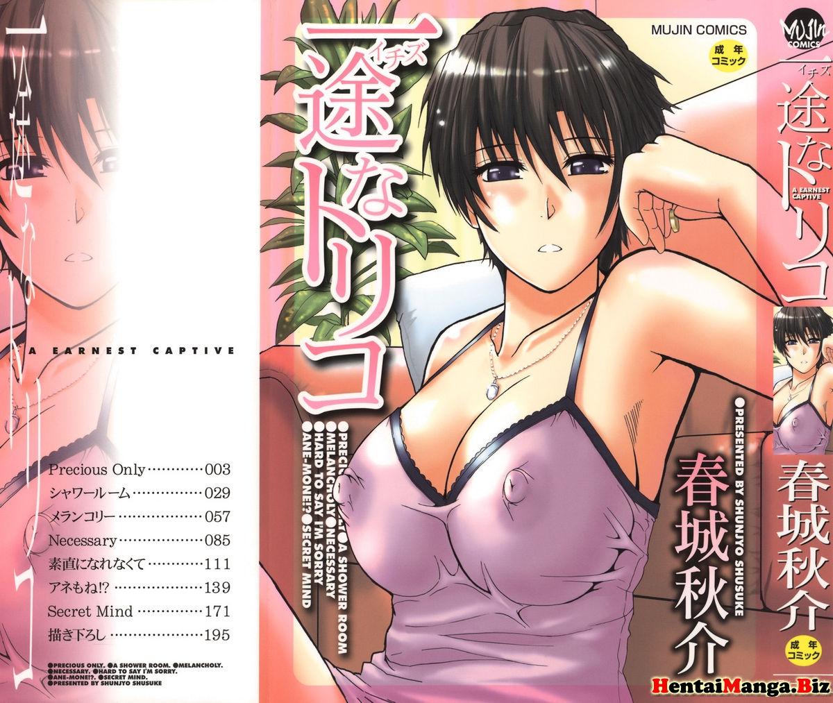 Incest Hentai - [Shunjyo Shusuke] Ichizu na Toriko - A Earnest Captive (spanish)-Read-Hentai-Manga-Onlnie