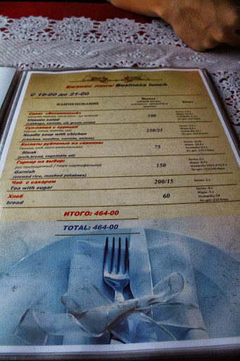 Trans Siberian Restaurant car menu