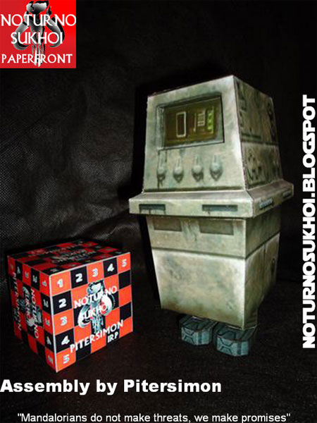 GNK Power Droid Papercraft