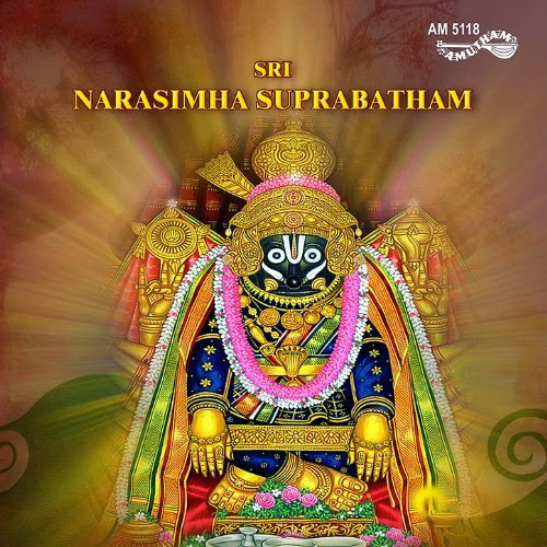 Sri Narasimha Suprabatham By Malola Kannan Devotional Album MP3 Songs