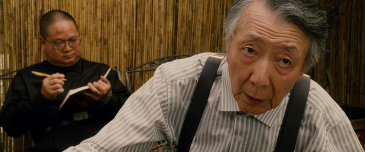 Срочная доставка фильм Mr. Leung