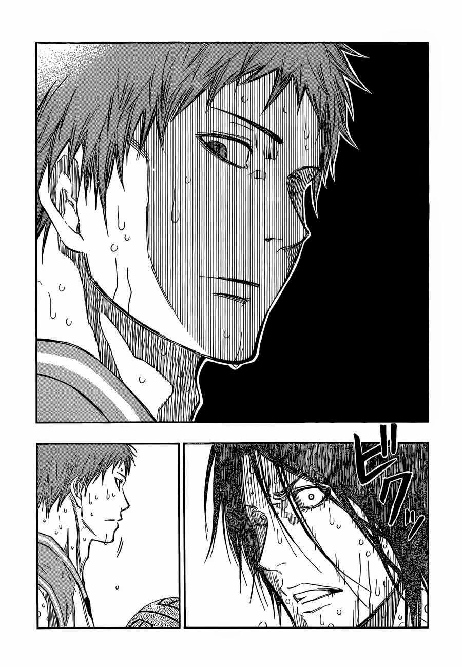 Kuroko no Basket Manga Chapter 260 - Image 14