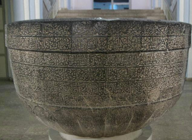 'Buddha's' begging bowl probably 500 years old