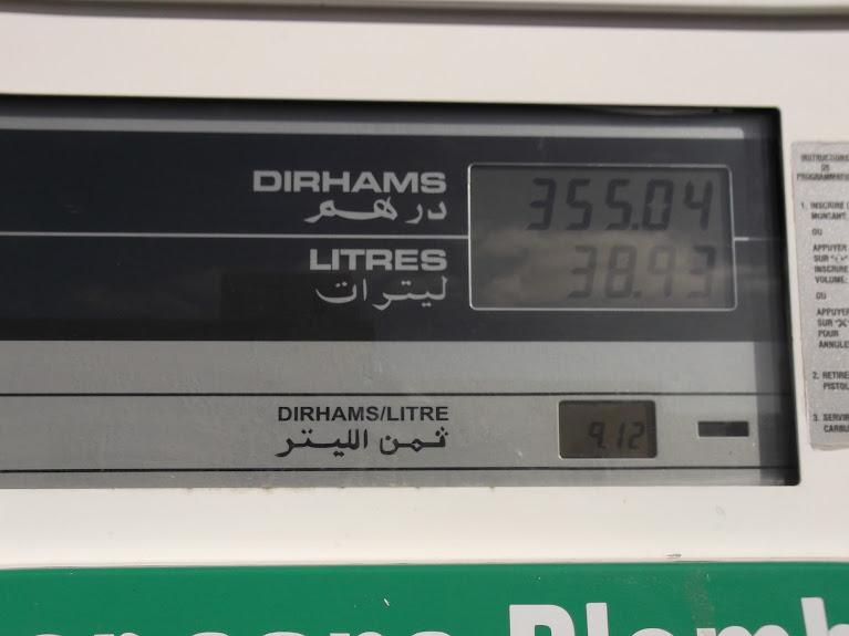 marrocos - Marrocos e Mauritãnia a Queimar Pneu e Gasolina - Página 10 DSCF1151