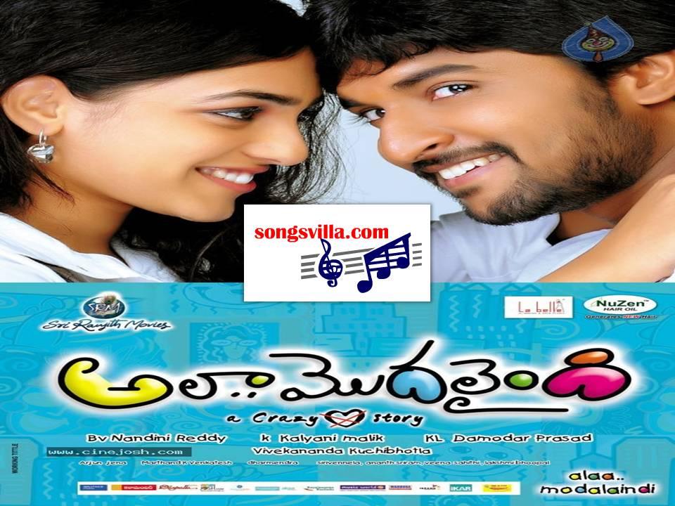 mp3 songs download ala modalaindi telugu movie audio