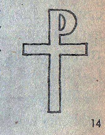 История развития формы креста Img045