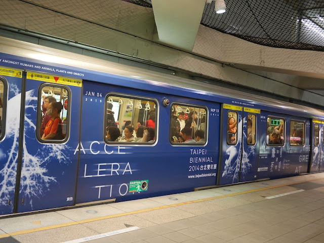 "subway train with adversitisement for ""The Great Acceleration"" exhibition at the Taipei Fine Arts Museem"