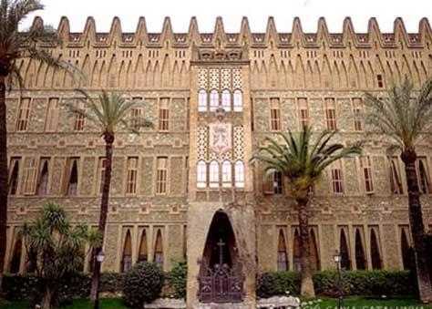 """Gaudí, Colegio de las Teresianas"""" width="""
