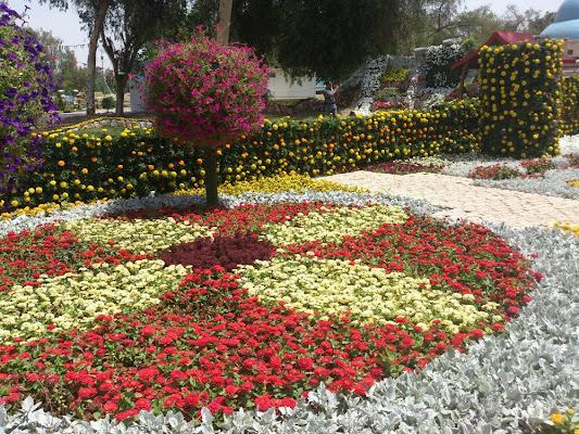 Zawra Park, Baghdad, Iraq
