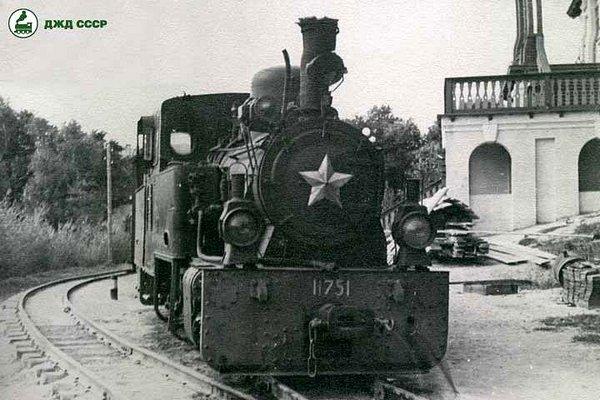 Луцкая детская железная дорога