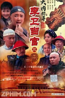 Cao Thủ Giả Danh - Lồng Tiếng Trọn Bộ (2010) Poster