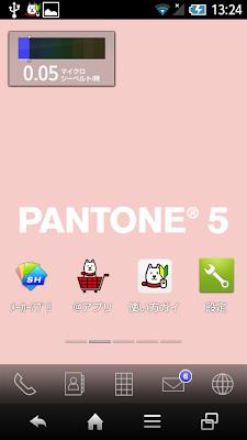 PANTONE5 107SH SHホーム:放射線測定ウィジェット