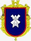 Современный герб Носовки