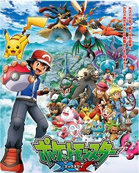 Pokemon Season 18 - Pokemon XY