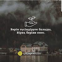 zhandos-masalimov