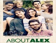 فيلم About Alex