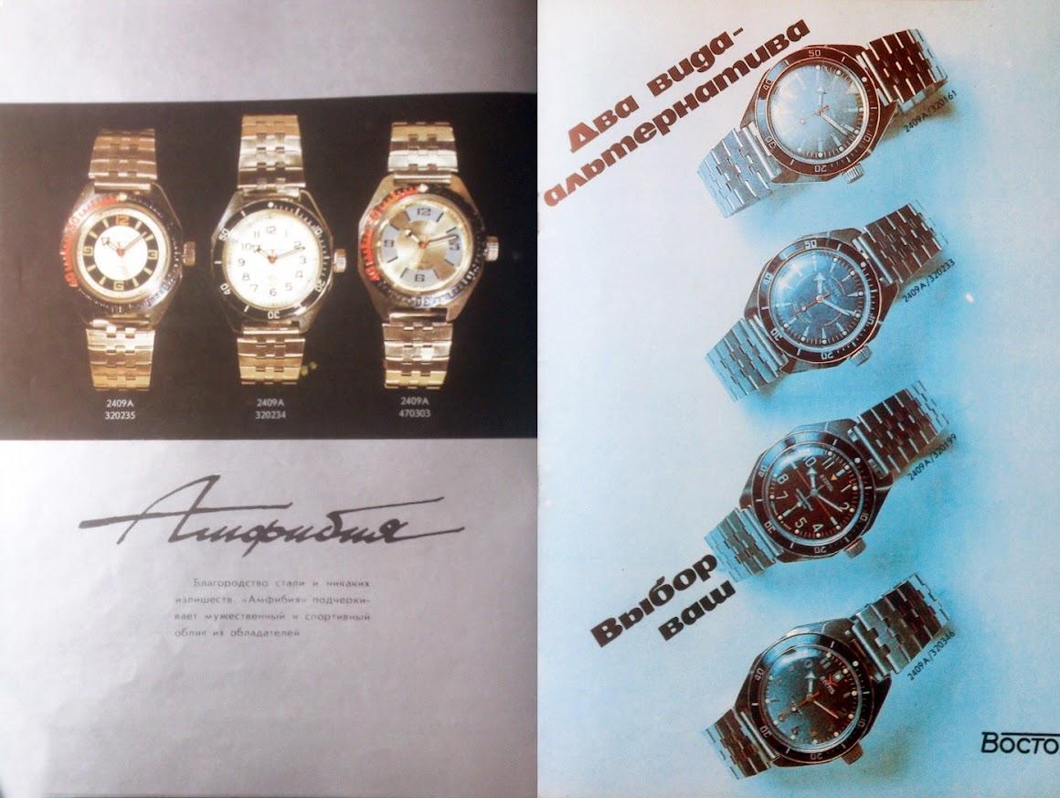 Ajustar bracelete russa ZIM vintage – Vostok Amphibia NOS%2B10%2B-%2B05%2B-%2BNOS%2B10%2B-%2B06