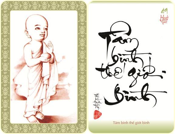 Chú Tiểu và Thư Pháp - Page 2 Thuphap-hanhtue049-large