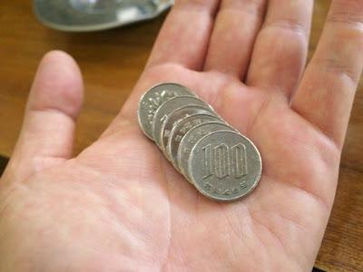 手のひらの600円。これでお釣りが来る