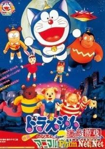 Đôrêmon - Ngôi Sao Cảm - Doraemon Movie 11: Nobita's Animal Planet - 1990