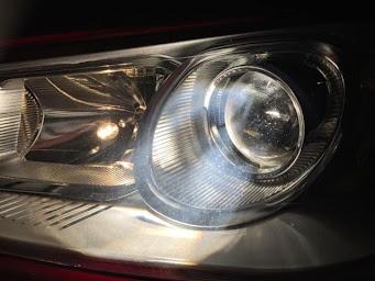 Onwijs koplamp armatuur vervangen DF-81