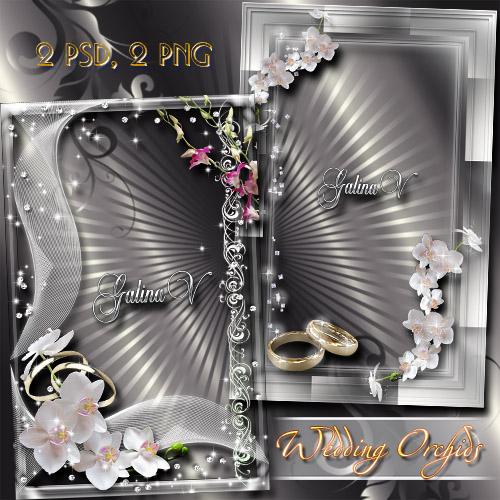 Рамки для фото - Орхидеи на свадьбу (2)