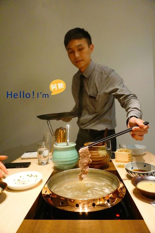 台中高級鍋物料理,樂軒鍋物