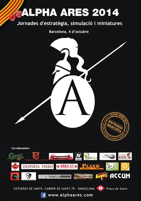 Alpha Ares 2014
