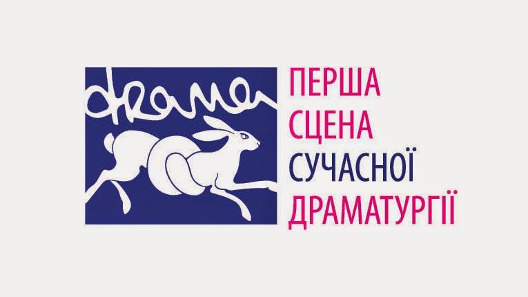 У Львові відкривається новий театр