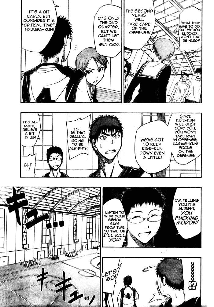 Kuruko Chapter 8 - Image 08_11