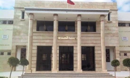قانونيون وإعلاميون يناقشون موضوع القضاء والإعلام بطنجة