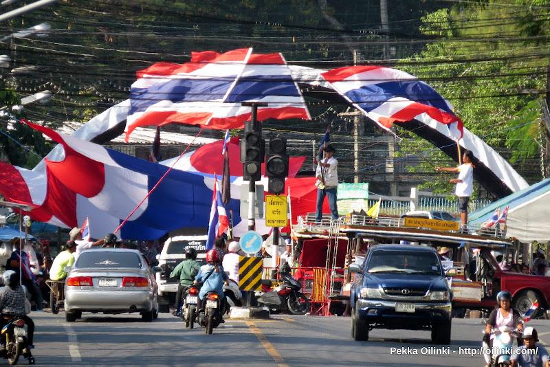 Phuket shutdown 2014