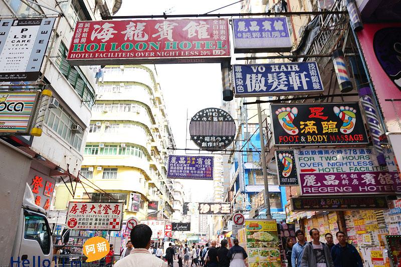 旺角景點,女人街.旺角女人街,香港女人街,香港女人街必買,香港-1