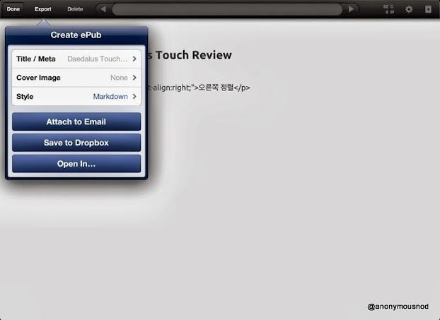 Daedalus Touch Export ePub