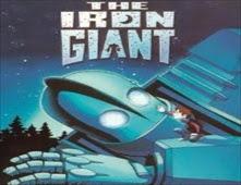 مشاهدة فيلم The Iron Giant