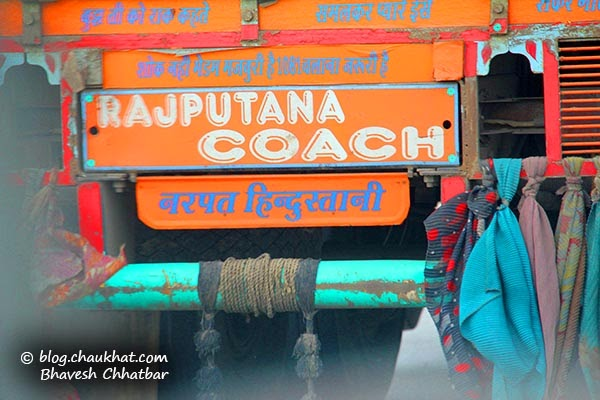 Situation of the driver written as a truck slogan in India
