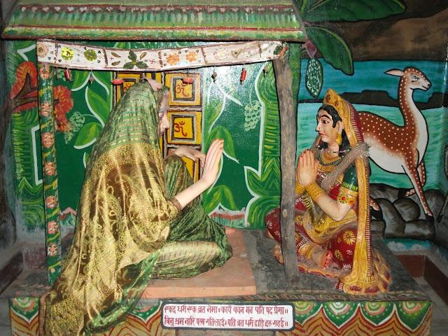 Atri Anasuya Ashram, Chitrakoot