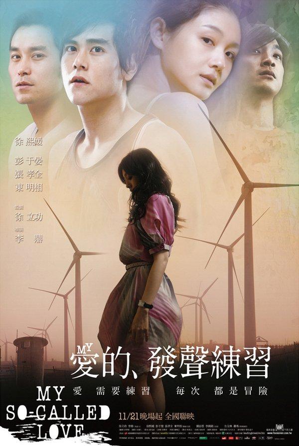 Phim Lời Kêu Gọi Của Tình Yêu - My So Called Love 2008