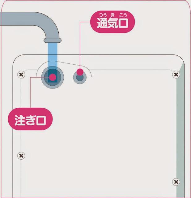 Hãy bắt đầu trò chơi bằng việc bơm nước vào thiết bị Trò chơi đẩy nước Sóc con đỡ kẹo Water Game Jelly Beams