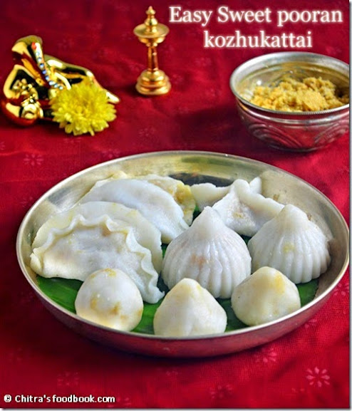 Easy sweet pooran kozhukattai