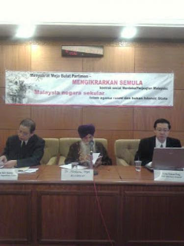 Parliamentary Roundtable On Malaysia As A Secular State