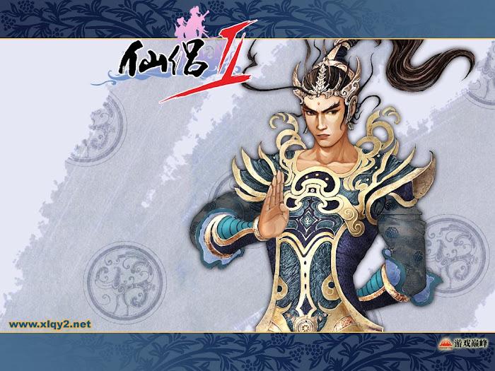 Hình nền game Tiên Lữ Kỳ Duyên 2 - Ảnh 7