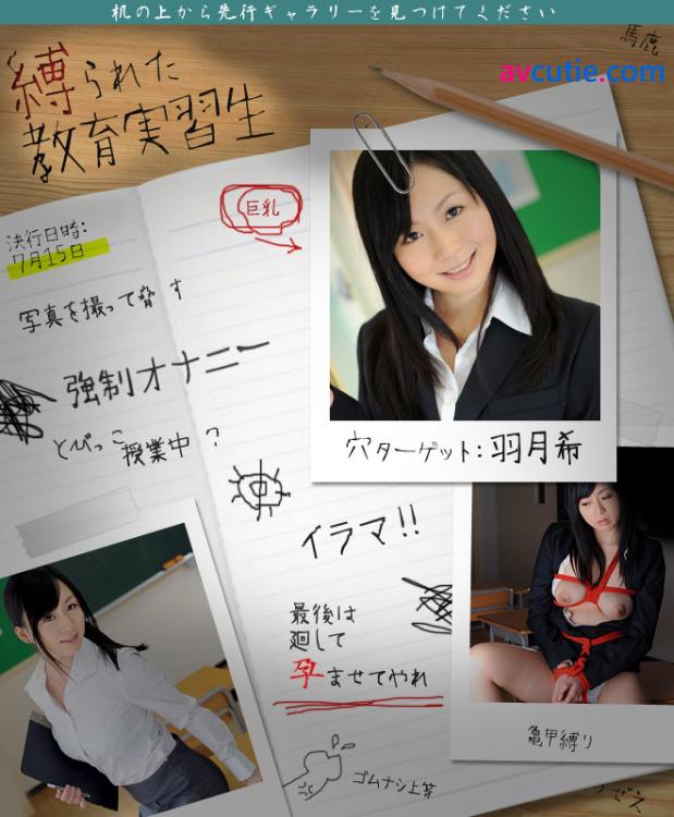 Carib.071511-752.Hot.Teacher.Being.Blackmailed.Nozomi.Hazuki