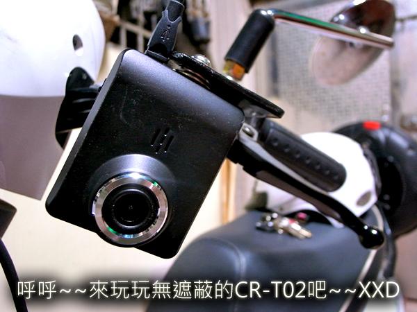 【試用紀錄】BESTA CR-T02_Part_3_一鏡到底、清楚分明