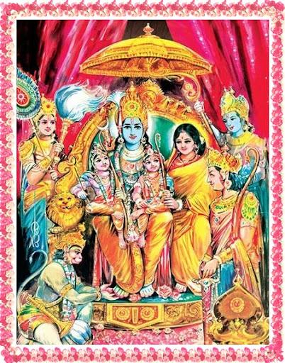 While Reading Ramayana