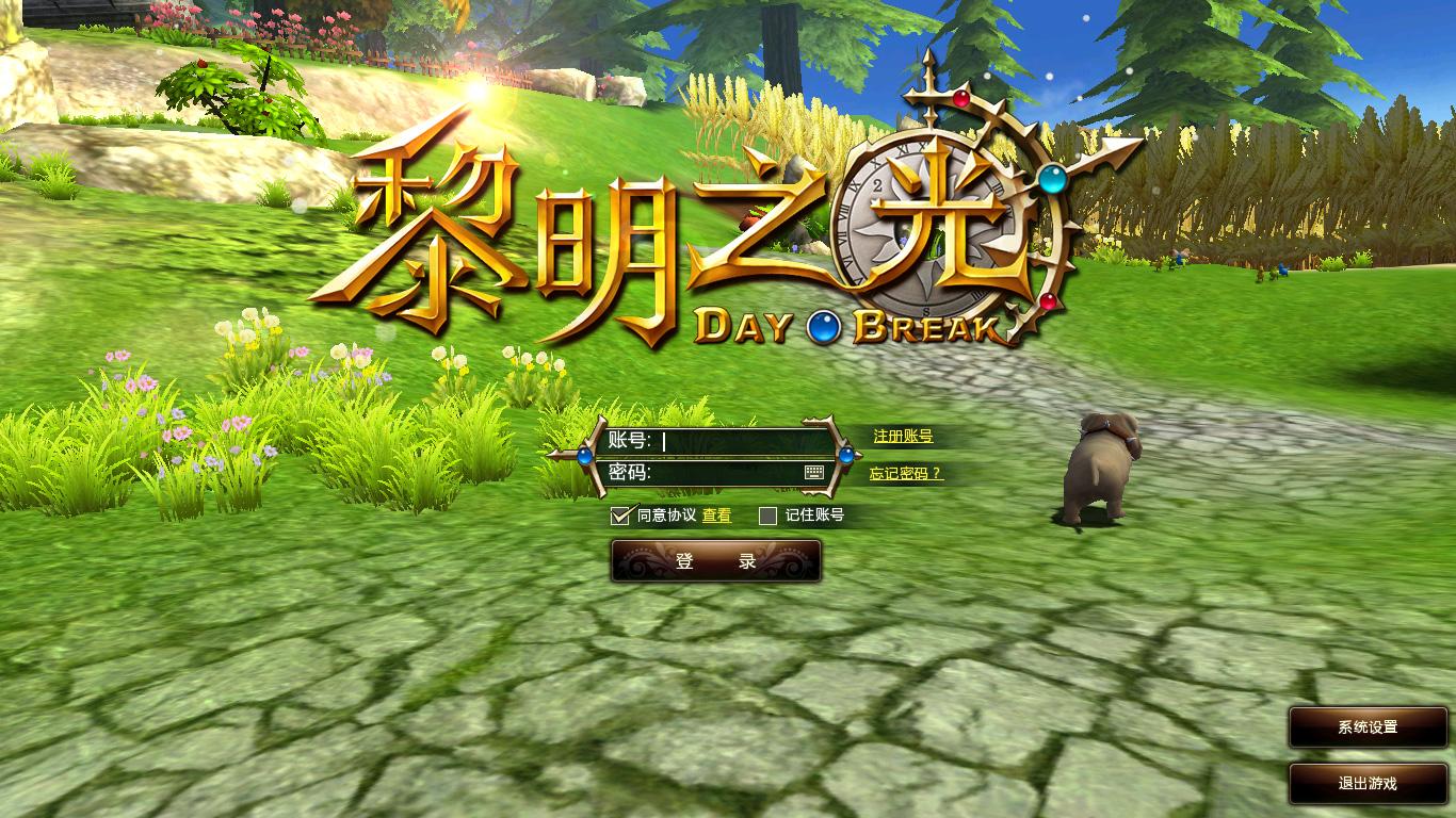 Một số hình ảnh về Daybreak Online Trung Quốc - Ảnh 1